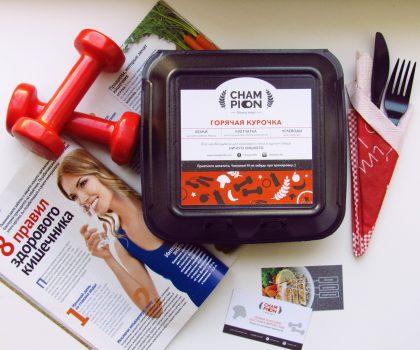 Полезное питание – это совсем не трудно, или 8 служб доставки фитнес-еды