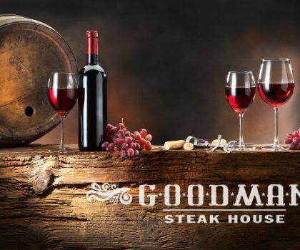 GOODMAN: обзор коллекции французских вин