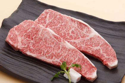 Самое дорогое мясо в мире: Вагю-сан и Кобе-сама