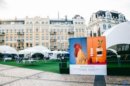 Ukrainian gastronomy: выставка современного натюрморта