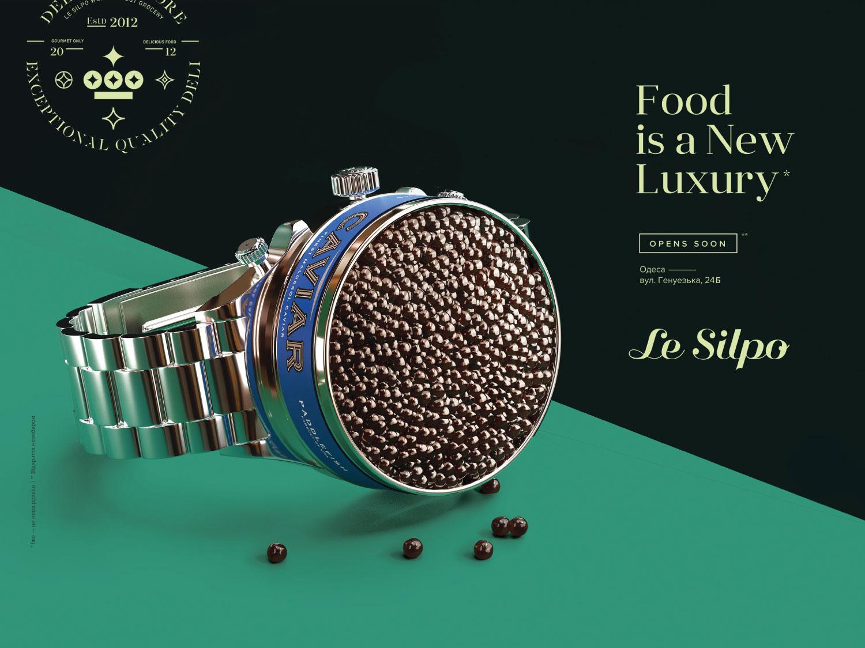 Открытие деликатес-маркета Le Silpo в Одессе