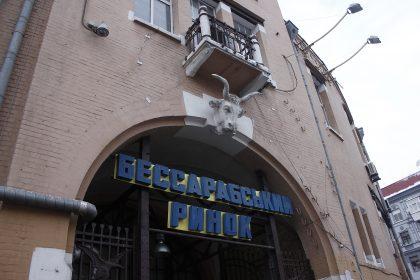 П.Пельмени открыли новую локацию в здании Бессарабского рынка
