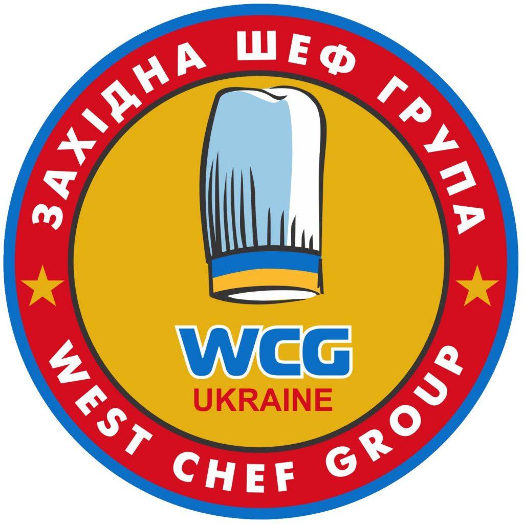"WEST CHEF GROUP / ГО ""Західна Шеф Група"""