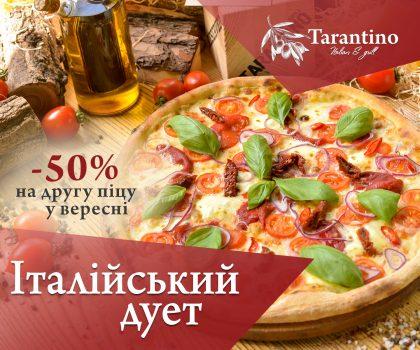 Италийский дует в Tarantino Italian&Grill