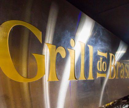 Ресторан Grill do Brasil приглашает гостей