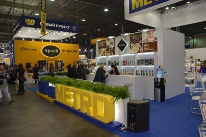 Главное событие Украины для HoReCa-крупнейшая выставка FoReCH