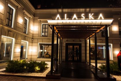 Alaska got 5 stars from The Ukrainian Connoisseur Club!