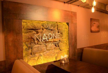 Новое меню Na Dne Lounge Bar