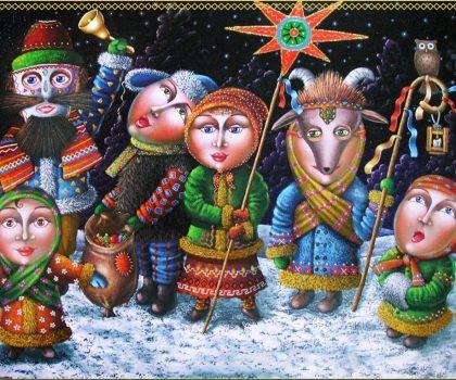Різдвяні зустрічі в Suluguni