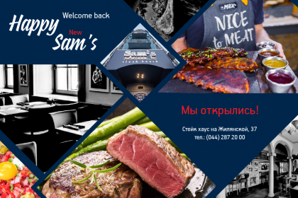 Happy new Sam's!