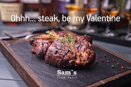 День всех влюбленных в Sam's Steak House