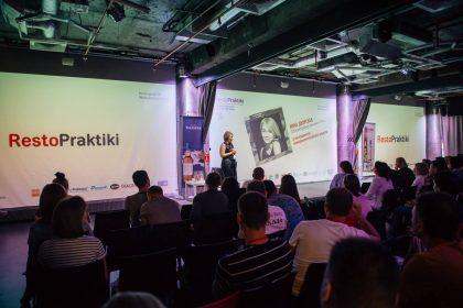 Международный форум рестораторов RestoPraktiki в Киеве