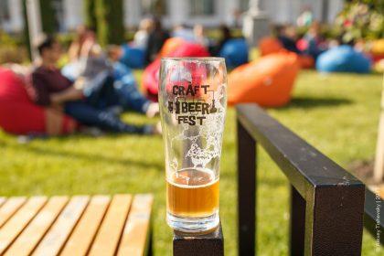 26 и 27 мая на столичном ВДНХ пройдет 6-й Всеукраинский Фестиваль крафтового пивоварения Craft Beer Fest