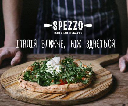 Італія у серці Києва: зустрічайте новий ресторан Spezzo