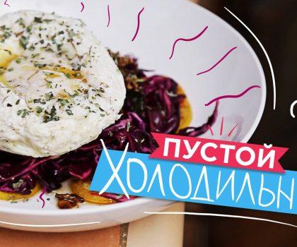 Яйцо пашот на подушке из краснокочанной капусты: рецепт от Марко Черветти