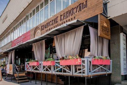 Летняя площадка в крымско-татарском кафе Крымские каникулы открыта
