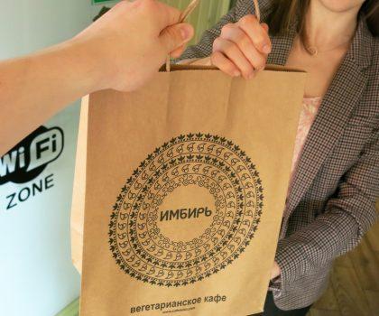Литературное кафе Имбирь теперь доставляет блюда из меню лично
