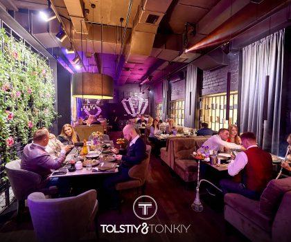 Пора освежиться с Tolstiy&Tonkiy!
