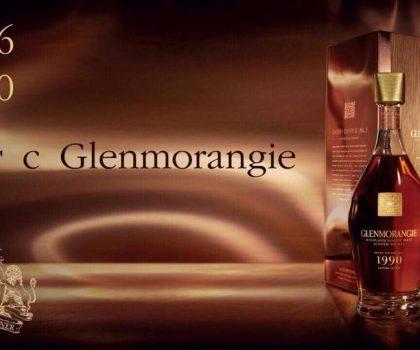 Дегустация Glenmorangie в Whisky Corner