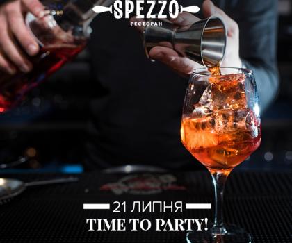 Коктейльний вікенд зі Spezzo!