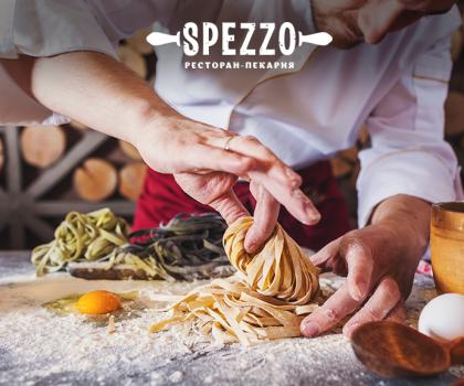 Веселые уикенды для маленьких гостей Spezzo на Русановке