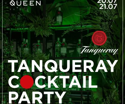 Tanqueray Cocktail Party в Queen Country Club