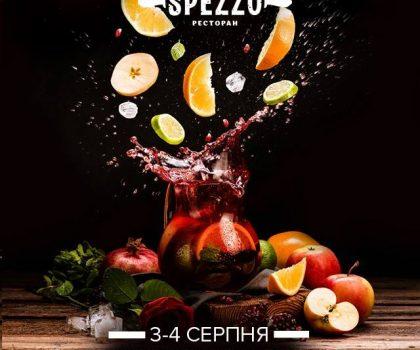 Dolce Vita Weekend в Spezzo на Большой Васильковской