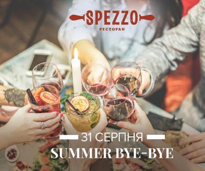Блюда от легендарного шефа: Italian Chef Evening в Spezzo