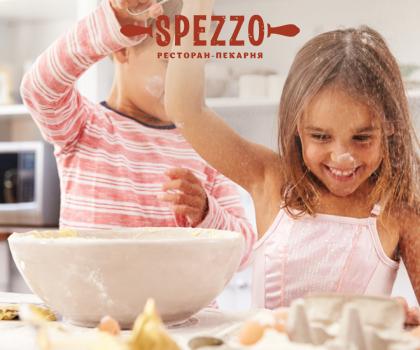 Веселые уикенды для маленьких гостей Spezzo!