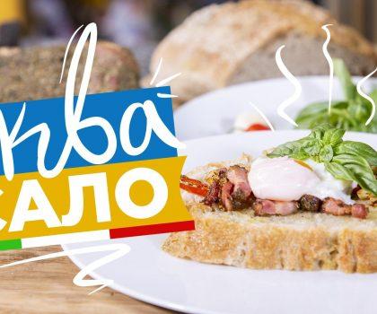 Аква Сала или карбонара без пасты: рецепт от Марко Черветти