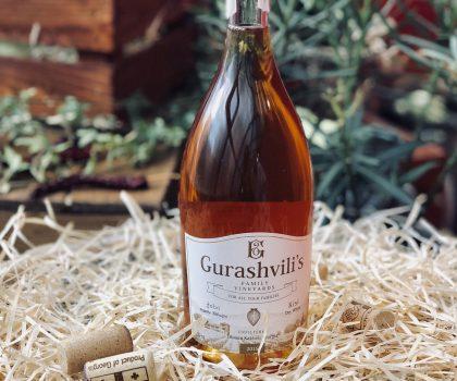 Фестиваль янтарних вин в SULUGUNI!
