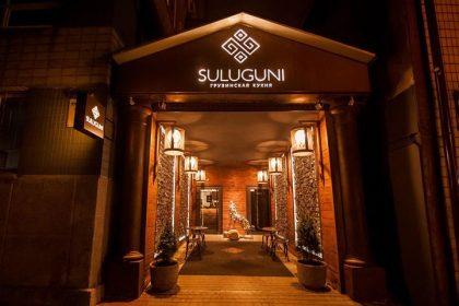Розпочинаємо сезон дитячих свят в Suluguni!