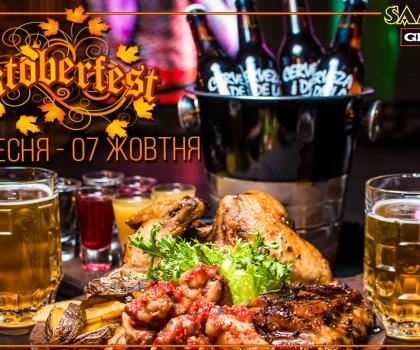 Oktoberfest 2018 в Samogon Grill Bar