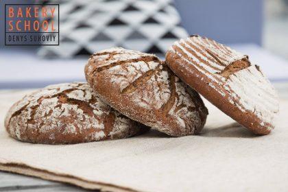 Уже скоро стартует обновленный профессиональный пекарский курс в Denys Suhoviy Bakery School!