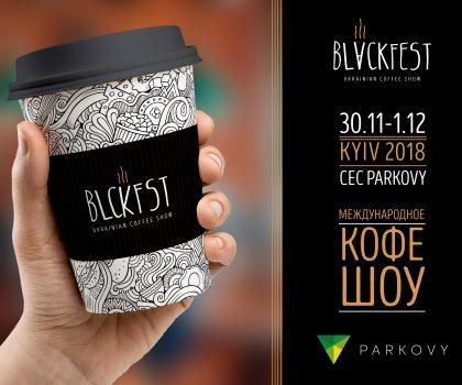 BLACKFEST Ukrainian Coffee Show