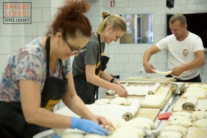 Новый курс в Denys Suhoviy Bakery School