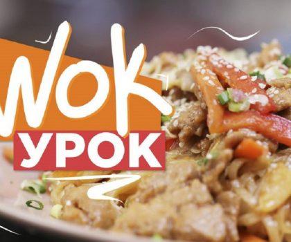 Лапша WOK: рецепт от Марко Черветти