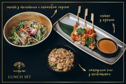Розкішний обід у центрі міста чекатиме на вас уBuddha-Bar Kyiv