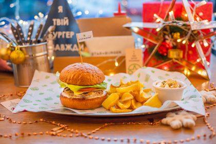 Новина від ресторанів Star Burger. Різдво близько!