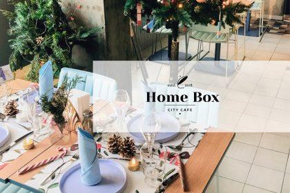 Праздничный Рождественский ужин в Home Box City Cafe