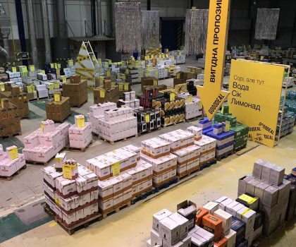 На заводе Тетра-Пак заработал новогодний pop-up маркет алкоголя от goodwine