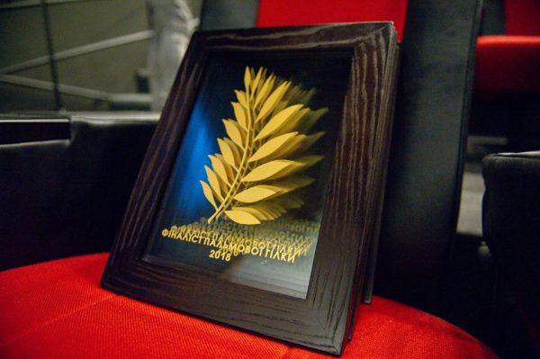 Прийом заявок на участь у Премії «Пальмова Гілка» розпочато!