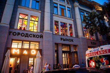 Новое заведение: стало известно, когда откроют Киевский рынок еды