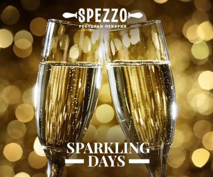 Реки игристого на Sparkling Weekday в Spezzo