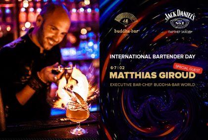 6 и 7 февраля в День бармена вBuddha-Bar Kyiv приезжает шеф-бармен сети Матиас Жиру