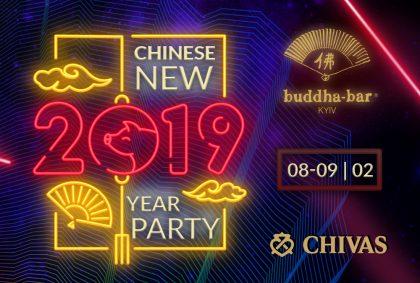 8 и 9 февраля вас ждет фантастический и масштабный праздник Китайского Нового Года в Buddha-Bar Kyiv!
