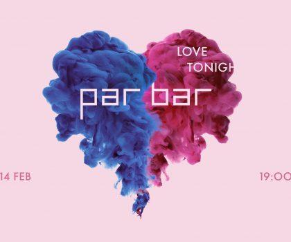 Самый романтичный день в году — День влюбленных. Проведи его в любимом Par Bar!