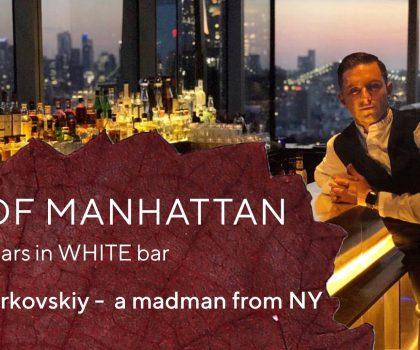 WHITE bar приглашает в пятницу 08/02 на вечеринку!
