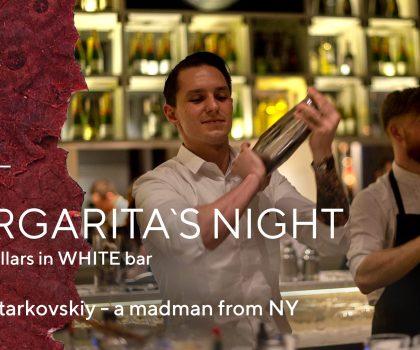 Margaritas for all в WHITE bar!