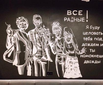 Новое заведение: бар EASY на Майдане